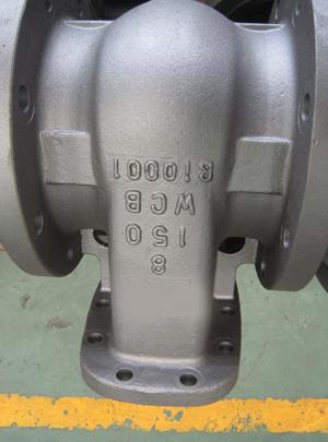 api600-gate-valve8